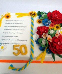 """Праздничный торт """"Открытка"""" ПТ96 фото"""