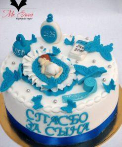 Детский торт Спасибо за сына ДТ20 фото